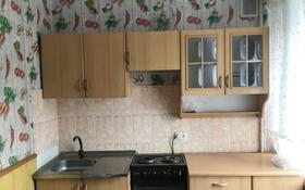 2-комнатная квартира, 41 м², 4/5 этаж, Вострецова 6 за 11 млн 〒 в Усть-Каменогорске