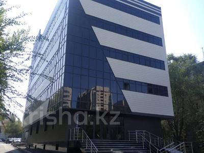 Офис площадью 300 м², Сатпаева 82 — Егизбаева за 1 млн 〒 в Алматы, Бостандыкский р-н — фото 2
