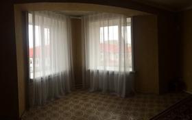 1-комнатная квартира, 42 м², 4/5 этаж помесячно, мкр Майкудук, Восток-3 8 за 65 000 〒 в Караганде, Октябрьский р-н