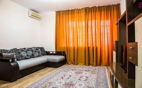 2-комнатная квартира, 65 м², 4/5 этаж посуточно, Владимирская 2в за 12 000 〒 в Атырау