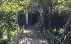 5-комнатный дом, 157 м², 4 сот., Ладушкина 117а за 40 млн 〒 в Алматы, Медеуский р-н