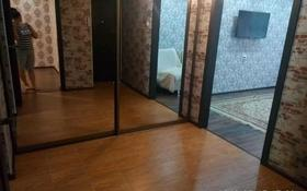 2-комнатная квартира, 55 м², 1 этаж посуточно, 4 микрорайон 69/71 — Алдабергенова Жельтоксан за 10 000 〒 в Талдыкоргане