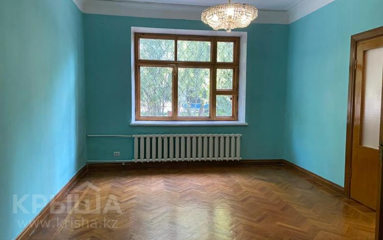 4-комнатная квартира, 115 м², 1/5 этаж, проспект Абая 51 за 60 млн 〒 в Алматы, Алмалинский р-н