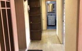 2-комнатная квартира, 56.2 м², 8/9 этаж помесячно, проспект Назарбаева за 120 000 〒 в Кокшетау