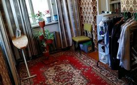 4-комнатная квартира, 64 м², 2/2 этаж, Курманбаева 10 — Омарова за 16.5 млн 〒 в Жезказгане