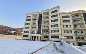 4-комнатная квартира, 175 м², 4/6 этаж, Ремизовка — Аль-Фараби проспект за 65 млн 〒 в Алматы, Бостандыкский р-н