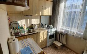 2-комнатная квартира, 43 м², 5/5 этаж, Новостройка 410 квартал — Селевина за 10 млн 〒 в Семее