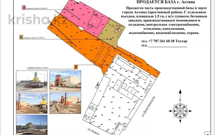 Промбаза 15000 соток, Досмухамедова 30 за 900 млн 〒 в Нур-Султане (Астана)