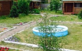 Зона отдыха в Боровое за 17 млн 〒 в Бурабае