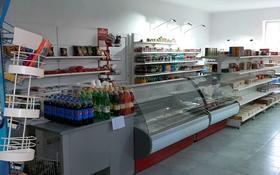 Магазин площадью 200 м², 35-мкр, 35 мкр 23 за 35 млн 〒 в Актау, 35-мкр
