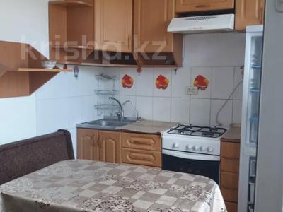 2-комнатная квартира, 54 м², 4/5 этаж, Тлендиева — Толе Би за 16.3 млн 〒 в Алматы, Алмалинский р-н
