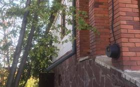 7-комнатный дом, 282 м², 14 сот., Дроздова 28 — Алматинская за 40 млн 〒 в Кокшетау