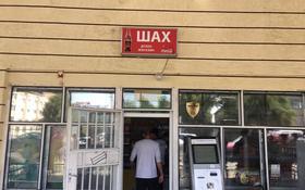 Магазин площадью 45 м², Жамбыла за 9.2 млн 〒 в Таразе