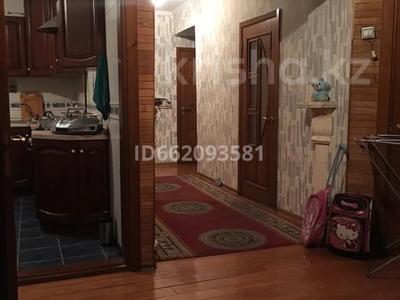 3 комнаты, 65 м², Жамбыла 231 — Розыбакиева за 25 000 〒 в Алматы, Алмалинский р-н — фото 2