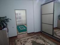 2-комнатный дом, 56 м², 3.2 сот.