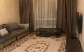 2-комнатная квартира, 75 м² помесячно, Аль-Фараби 21/1 — Желтоксан за 300 000 〒 в Алматы
