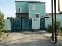 10-комнатный дом, 369 м², 7.5 сот., 1-й мкр за 150 млн 〒 в Актау, 1-й мкр