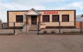 Магазин площадью 183.8 м², Курманова 87 — Канай би за 35 млн 〒 в