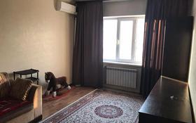 2-комнатная квартира, 58 м², 4/9 этаж, мкр Жетысу-2, Мкр Жетысу-2 — Саина за 26 млн 〒 в Алматы, Ауэзовский р-н