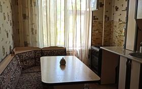 3-комнатная квартира, 63 м², 4/5 этаж помесячно, Мкр 6 28 за 80 000 〒 в Таразе