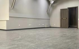 Офис площадью 240 м², проспект Нуркена Абдирова 5 — проспект Бухар Жырау за 4 000 〒 в Караганде, Казыбек би р-н