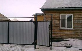 3-комнатный дом, 54 м², 6 сот., Геологов 30 за 5.5 млн 〒 в Кокшетау