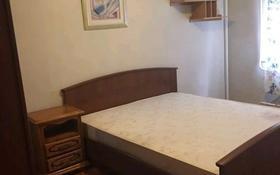 5-комнатная квартира, 140 м², 3/5 этаж помесячно, 15-й мкр, 15 мкр 4 за 220 000 〒 в Актау, 15-й мкр