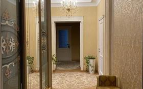3-комнатная квартира, 140 м², 6/21 этаж, Аль-Фараби 21 за 128 млн 〒 в Алматы