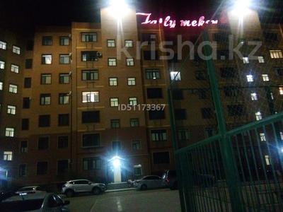 1-комнатная квартира, 43.8 м², 6/7 этаж, 17-й мкр 207 за 9.5 млн 〒 в Актау, 17-й мкр — фото 13