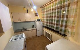 3-комнатная квартира, 70 м², 1/5 этаж помесячно, мкр Самал-1, Самал 1 37 за 210 000 〒 в Алматы, Медеуский р-н