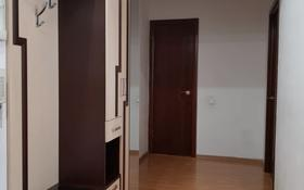 2-комнатная квартира, 50 м², 2/5 этаж помесячно, Жандосова — проспект Гагарина за 120 000 〒 в Алматы, Бостандыкский р-н