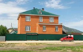 7-комнатный дом посуточно, 400 м², Кокше 4 за 150 000 〒 в Бурабае