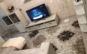 2-комнатная квартира, 44.9 м², 2/5 этаж, Уалиханова 30 за 16 млн 〒 в Петропавловске