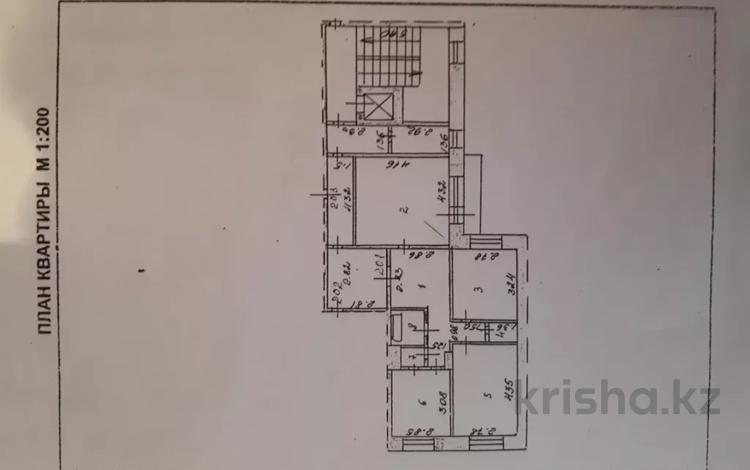 3-комнатная квартира, 65.8 м², 5/9 этаж, Мкр. Степной 2 1 за 25 млн 〒 в Караганде, Казыбек би р-н