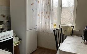 1-комнатная квартира, 30 м², 5/5 этаж, мкр №5, Мкр №5 за 13.7 млн 〒 в Алматы, Ауэзовский р-н