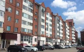 4-комнатная квартира, 96.4 м², 4 этаж, Александра Пушкина 4 за 39 млн 〒 в Нур-Султане (Астана), р-н Байконур