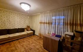 3-комнатная квартира, 71 м², 2/9 этаж, Конституции Казахстана за 29.7 млн 〒 в Петропавловске