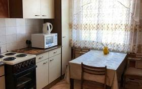 2-комнатная квартира, 55.5 м², 4/6 этаж, проспект Аль-Фараби 141/3 за 12.3 млн 〒 в Костанае