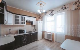 2-комнатная квартира, 65 м², 15/15 этаж, Мангилик Ел 19 за 27 млн 〒 в Нур-Султане (Астана)