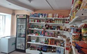 Магазин площадью 37 м², Тургенева 98/2 за ~ 8.3 млн 〒 в Актобе