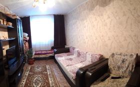 1-комнатная квартира, 33.8 м², Карбышева за 5 млн 〒 в Костанае