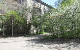 3-комнатная квартира, 58.5 м², 1/4 этаж, мкр Алатау (ИЯФ), Жетбаева 43 за 14.5 млн 〒 в Алматы, Медеуский р-н