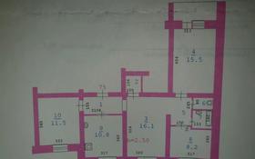 4-комнатная квартира, 73.9 м², 1/6 этаж, мкр 12 65 за 25 млн 〒 в Актобе, мкр 12