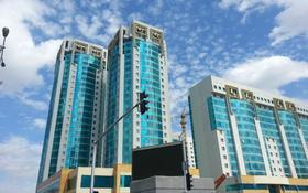 2-комнатная квартира, 75 м², 4/18 этаж помесячно, Сарайшык 5 за 140 000 〒 в Нур-Султане (Астана), Есиль р-н