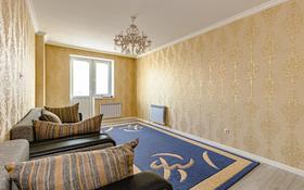 2-комнатная квартира, 60.9 м², 8/14 этаж, Айнакол за 20.5 млн 〒 в Нур-Султане (Астана)