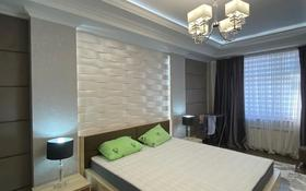 3-комнатная квартира, 110 м², 6/9 этаж помесячно, Назарбаева за 300 000 〒 в Шымкенте, Каратауский р-н