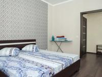 1-комнатная квартира, 44 м², 7/9 этаж посуточно