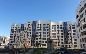3-комнатная квартира, 90 м², 7/8 этаж помесячно, Кабанбай батыра 60 за 160 000 〒 в Нур-Султане (Астана), Есиль р-н