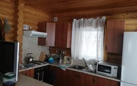 5-комнатный дом, 130 м², 10 сот., мкр Алатау (ИЯФ), Мкр Алатау (ИЯФ) за ~ 41 млн 〒 в Алматы, Медеуский р-н