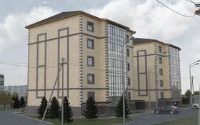 1-комнатная квартира, 54 м², 5/5 этаж, Кирпичная 2 за 15.8 млн 〒 в Петропавловске